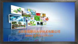 北京朗星 LGHSTR 75寸教学触摸一体机  高对比度清晰画质