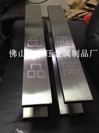时尚工艺不锈钢焊接镜面餐厅大门拉手