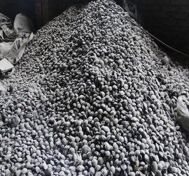 AD粉,铝灰压球粘合剂