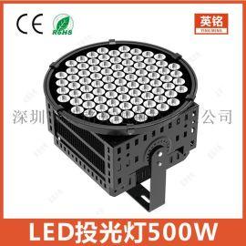 500W投射灯 LED聚光小角度投光灯 机场码头工地IP65防水照明200W300W400W