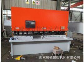 液压摆式剪板机  重型通用数控液压摆式剪板机