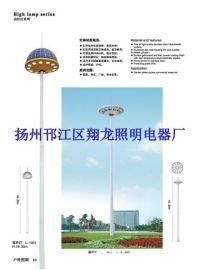 18米升降式LED光源高杆灯翔龙全套批发