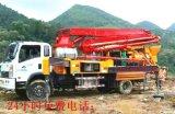 廣東河源攪拌泵車 小型混凝土泵 車載攪拌機泵價格優惠
