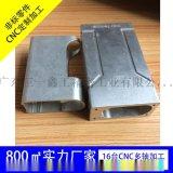 304不锈钢精密五金零件机加工 不锈钢件加工定做 不锈钢车加工