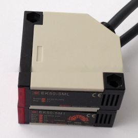 对射式光电开关EK50-5M1,5ML接收+发射
