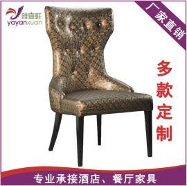 咖啡厅餐桌椅厂家促销拉扣客厅酒店宴会饭店出口外贸欧式休闲椅
