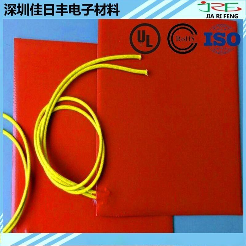 带温控硅橡胶加热板 可调温硅胶电热板 电热膜 加热垫