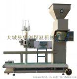 自动可调节定量包装机 化肥定量包装机 颗粒粉末包装秤