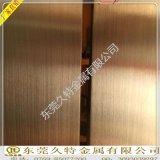 红古铜直线条不锈钢装饰板 仿铜装饰板 古铜蚀刻板