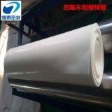 工程预埋减震聚乙烯四氟板