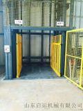 升降機貨梯液壓升降平臺廠房倉庫提升機固定導軌式升降梯傳菜機