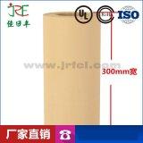 正品贝格斯导热材料 Sil-Pad K10 矽胶布 价格优势