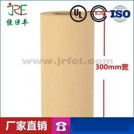 **贝格斯导热材料 Sil-Pad K10 矽胶布 价格优势