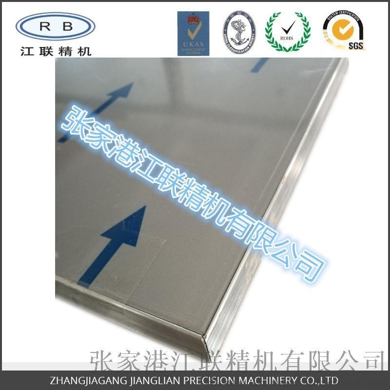 臺灣廠家供應軌道列車高鐵內裝用蜂窩板 內裝密拼鋁蜂窩隔斷板 內裝潢鋁蜂窩板 鋁蜂巢板