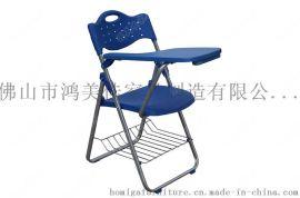 带书写板折叠培训椅,培训折叠椅广东鸿美佳厂家供应