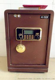 保险柜保险箱指纹密码保险柜