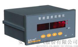 安科瑞 ARTM-16 16路温度巡检仪 温度巡检测控仪表