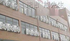 胶州通风设备选型_平度屋顶风机分类_成功案例