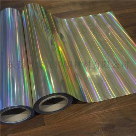 软质PET金属光刻字膜