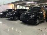 北京奔驰商务车房车4s店|奔驰威霆商务车维修改装|道生汽车