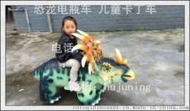 2017恐龙车|儿童恐龙车|电动恐龙车|恐龙电动车