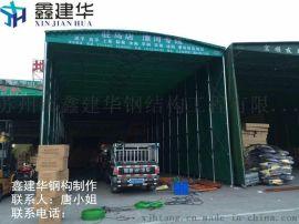 上海嘉定区定做活动停车棚大型活动防水帐篷移动推拉蓬仓库蓬遮阳挡雨不二之选