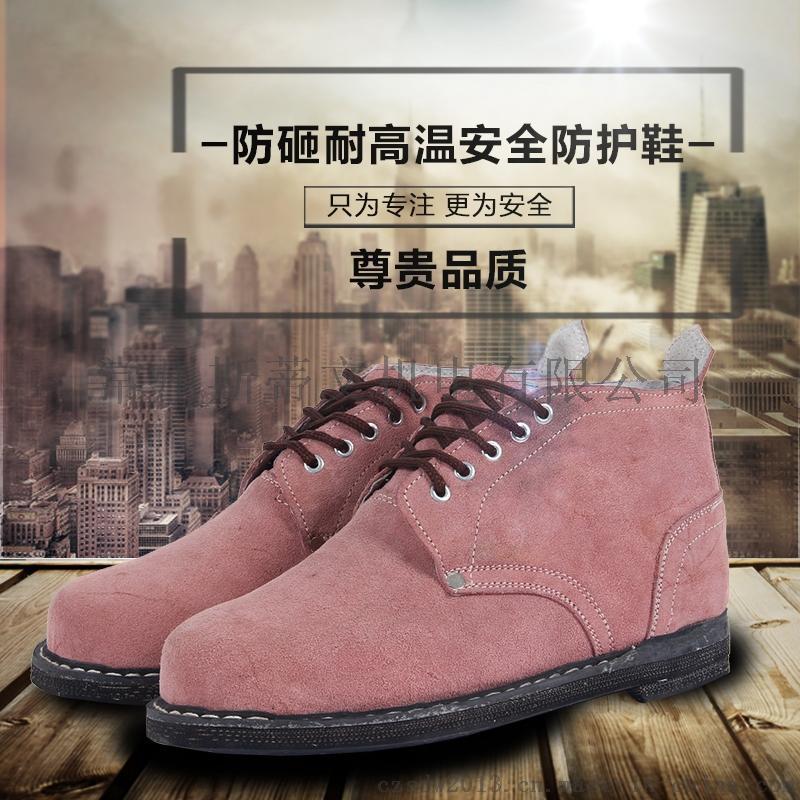 勞保鞋鋼包頭防砸耐油耐酸鹼透氣冬季防臭安全鞋女鋼板底工地防護