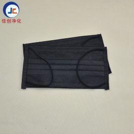 东莞佳创一次性口罩生产厂商批发黑色活性炭口罩