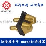 协美源 镀金弹簧针 pogopin连接器