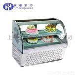 硬質冰淇淋展示櫃 冰淇淋展示櫃供應商 冰淇淋展示櫃多少錢 冰淇淋展示櫃尺寸
