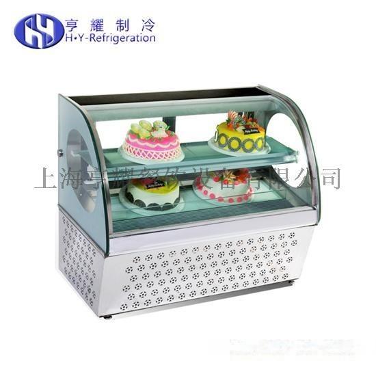 硬质冰淇淋展示柜 冰淇淋展示柜供应商 冰淇淋展示柜多少钱 冰淇淋展示柜尺寸