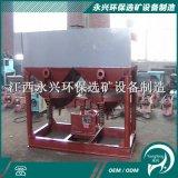 供應錫礦跳汰機,錫礦鉬礦選礦設備、鋸齒波跳汰機