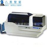 供应各种证卡机代理 斑马P330I证卡打印机