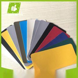 厂家供应pvc涂塑布 pvc涂层布 涂塑帆布 pvc夹网布 刀刮布 蓬布