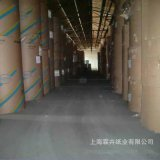 温州上海昆山苏州瑞典进口牛皮纸