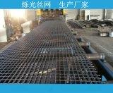 加工定做异形钢格板 插接钢格板 走廊钢格栅栏平台价格便宜