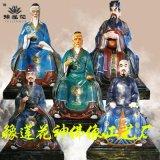 药王神像雕塑、  药皇伏羲、神农、黄帝医药之祖