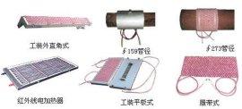 履带式陶瓷电加热器 (LCD-G-220V  10KW  SCD型)