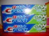供應佳潔士牙膏官網價格廠家直銷質量保證一手貨源