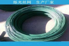 包塑铁扎线 PVC帮扎带包塑丝 浸塑丝 包塑丝