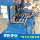 廠家直銷 全自動切管機 鐵管切管機 不鏽鋼切割機 加工定製