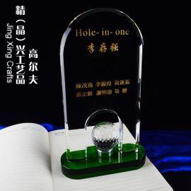 高尔夫国际友谊赛水晶奖牌,高尔夫球、聚会奖牌定制