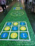 pvc定制地板幼儿园彩绘地板高端酒店博物馆定制地板
