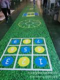 pvc定製地板幼兒園彩繪地板高端酒店博物館定製地板