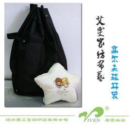 環保滌綸購物袋(GWD-2)