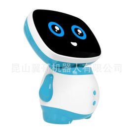 芽仔兒童智慧早教機器人高科技智慧陪伴0-6歲早教玩具早教機益智