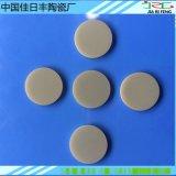 1.5x15圓片氮化鋁陶瓷片現貨 絕緣墊片 散熱片