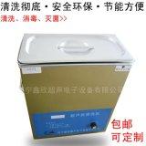 现货供应 台式超声波清洗机XC-400  实验室专用  山东鑫欣