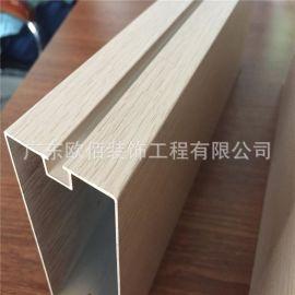 白象木紋鋁方管 外牆凹槽方管50*100尺寸定制