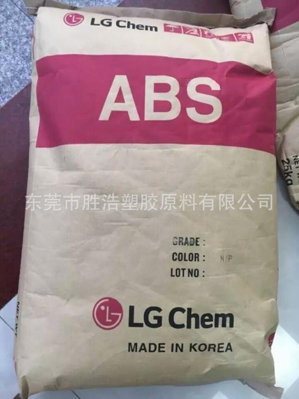 高抗衝 ABS LG化學 TR-558AI 高強度 電子電器 注塑級 透明級